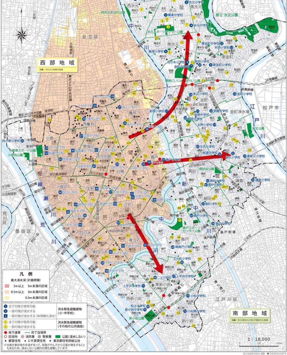 中川浸水時の葛飾区のハザードマップ