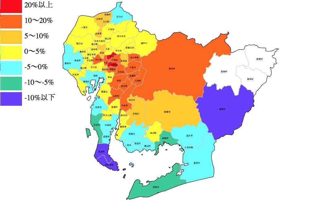 愛知県の公示地価