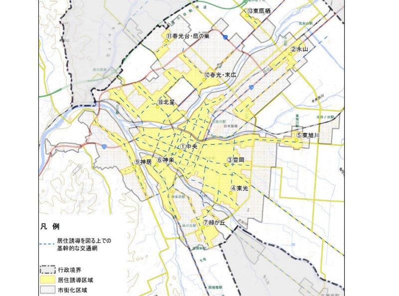 旭川市の居住誘導区域