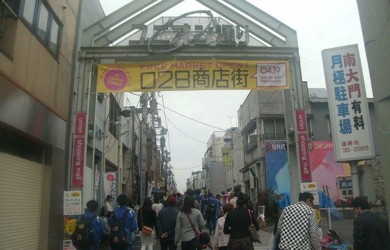 栃木県の土地価格の今後の見通し
