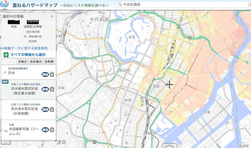 銀座の洪水ハザードマップ