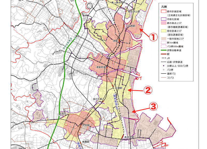 津市の立地適正化計画