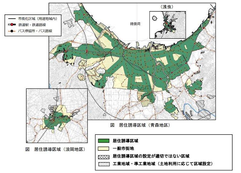 青森市の立地適正化計画図