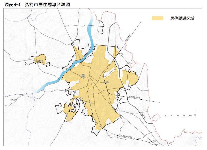 弘前市の立地適正化計画