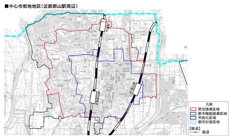 大和郡山市の立地適正化計画図