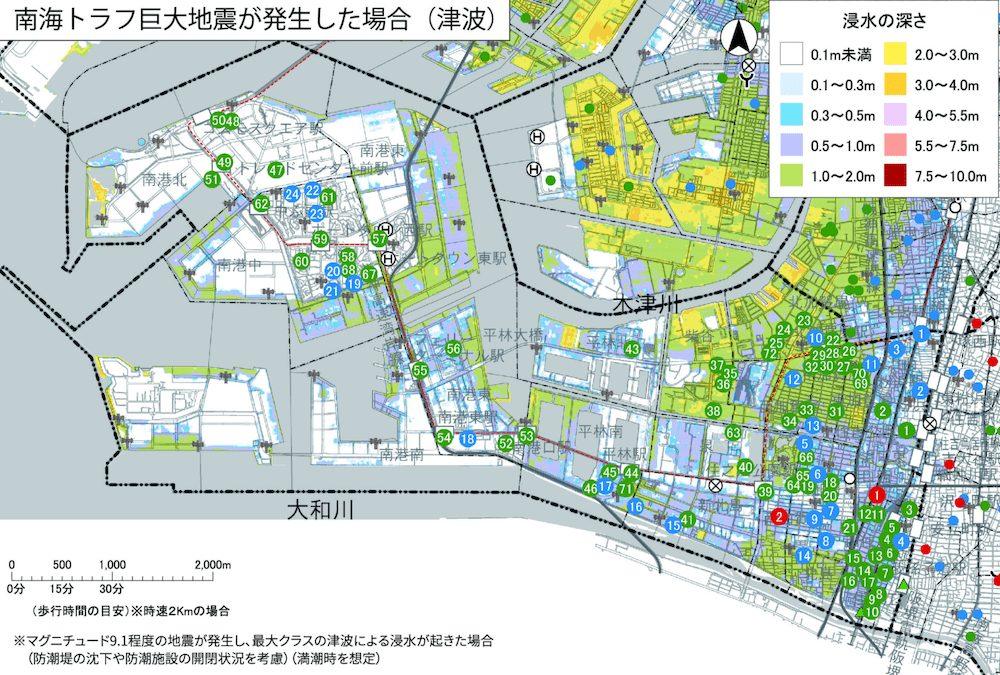 住之江区のハザードマップ
