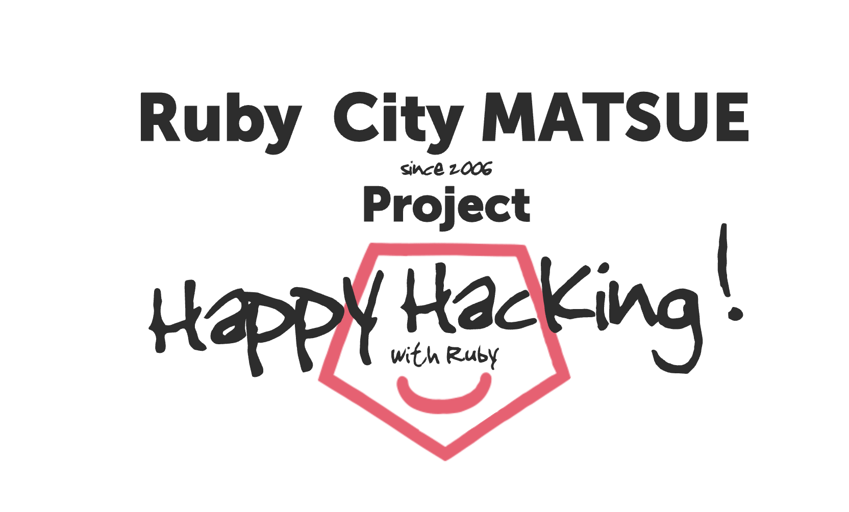 RUBY CITY MATUEプロジェクト