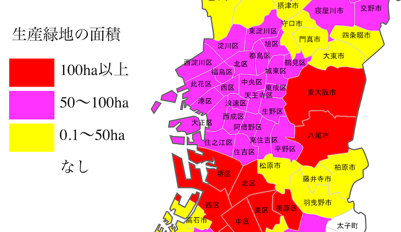 大阪市と周辺の生産緑地の分布