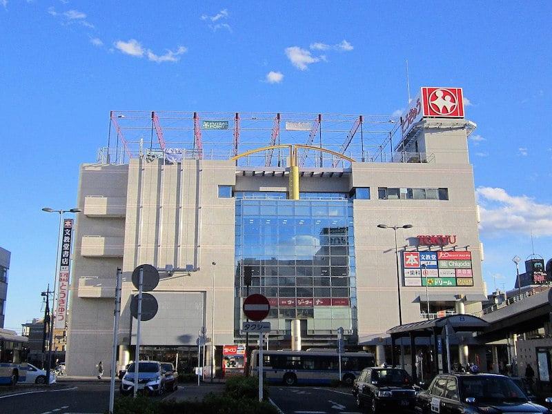 横浜市緑区