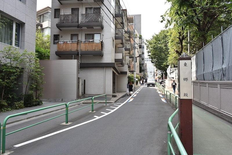 東京都千代田区 三番町