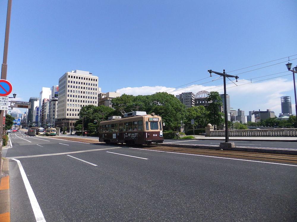 広島市中区