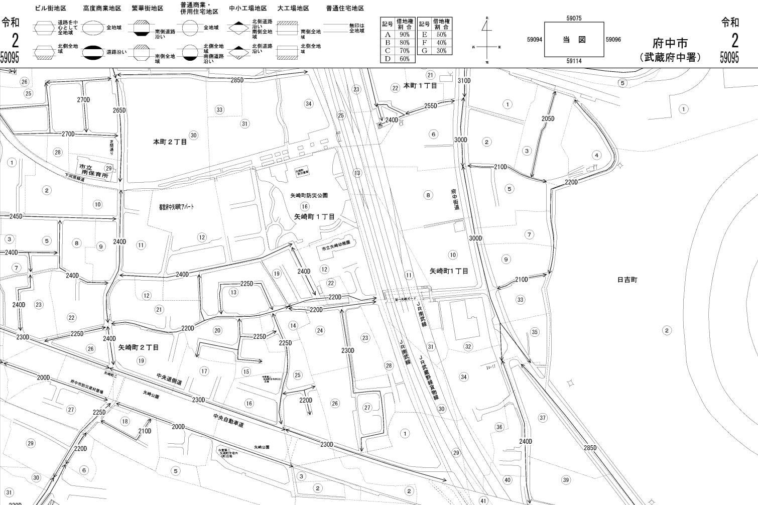 府中市の路線価図