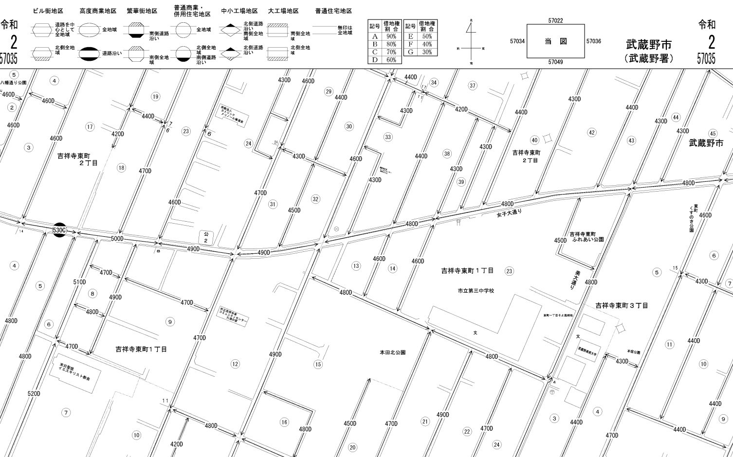 武蔵野市の路線価図