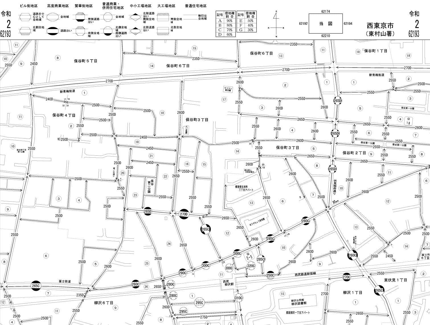 西東京市の路線価図