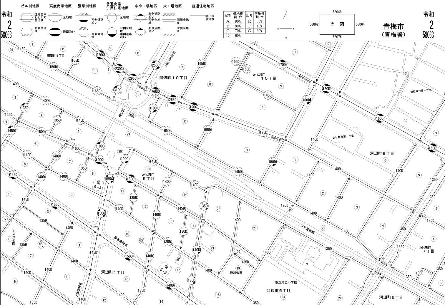 青梅市の路線価図