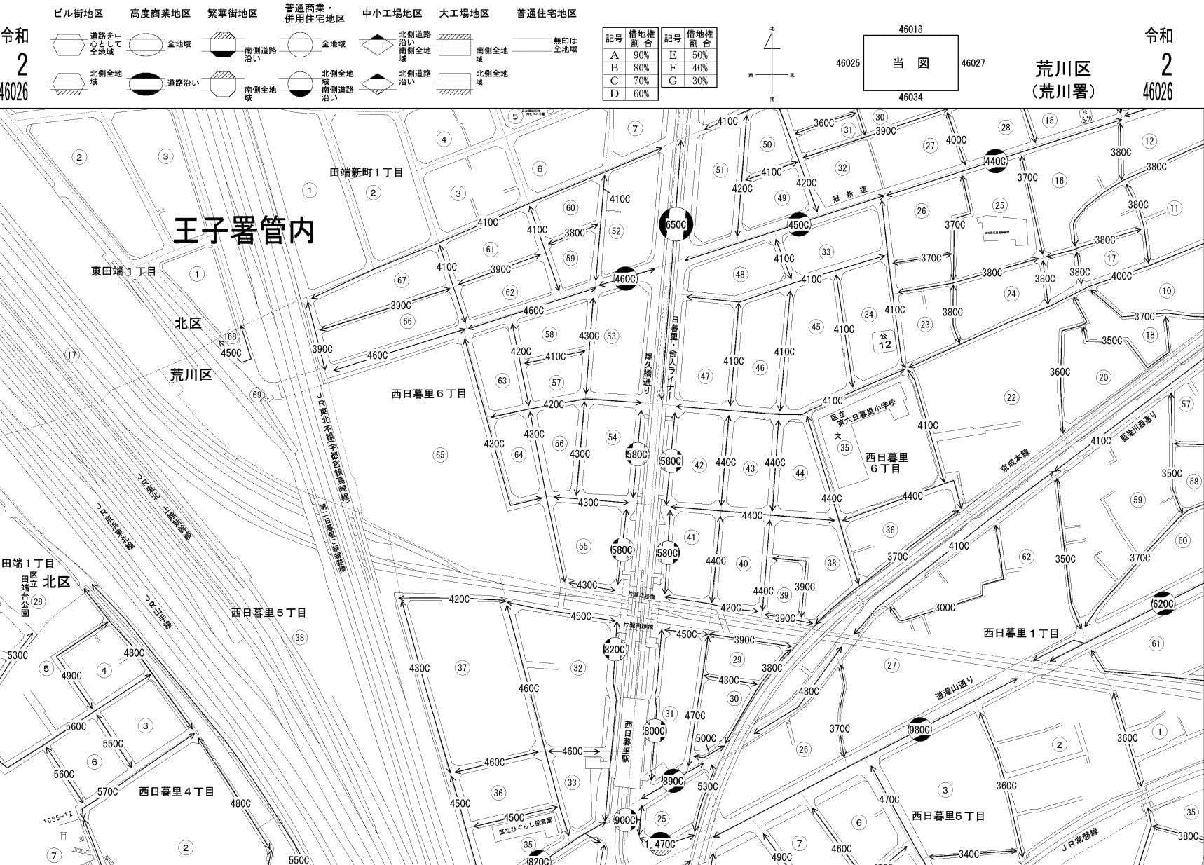東京都荒川区の路線価図