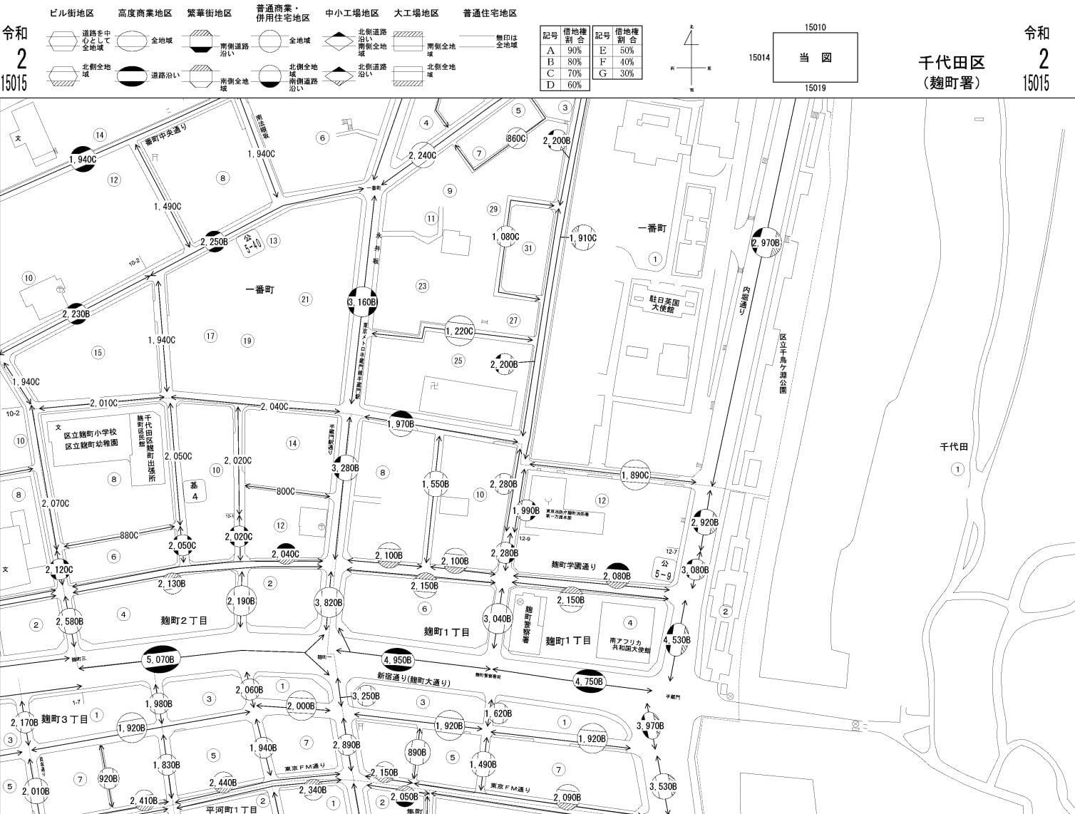 東京都千代田区の路線価図