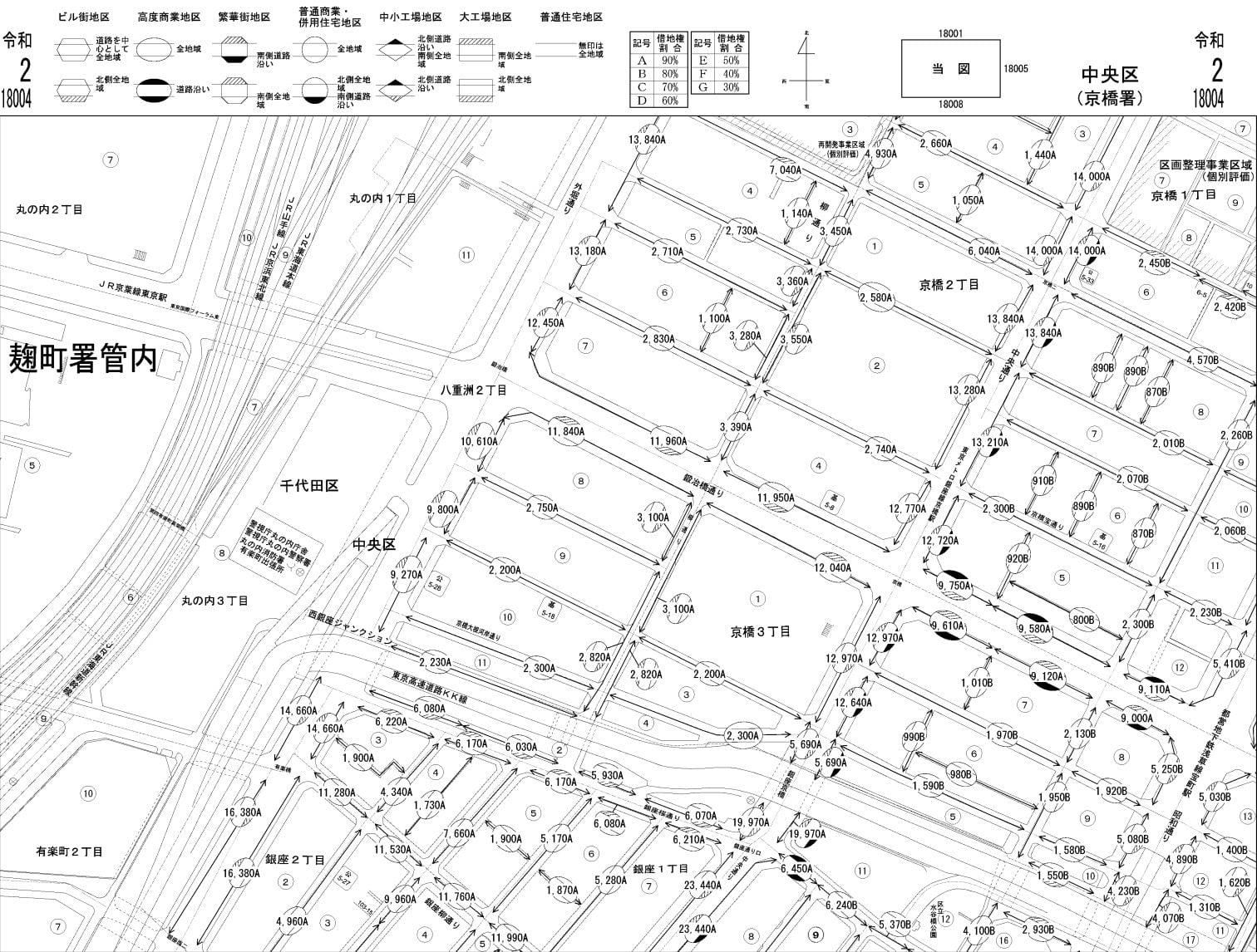 東京都中央区の路線価図