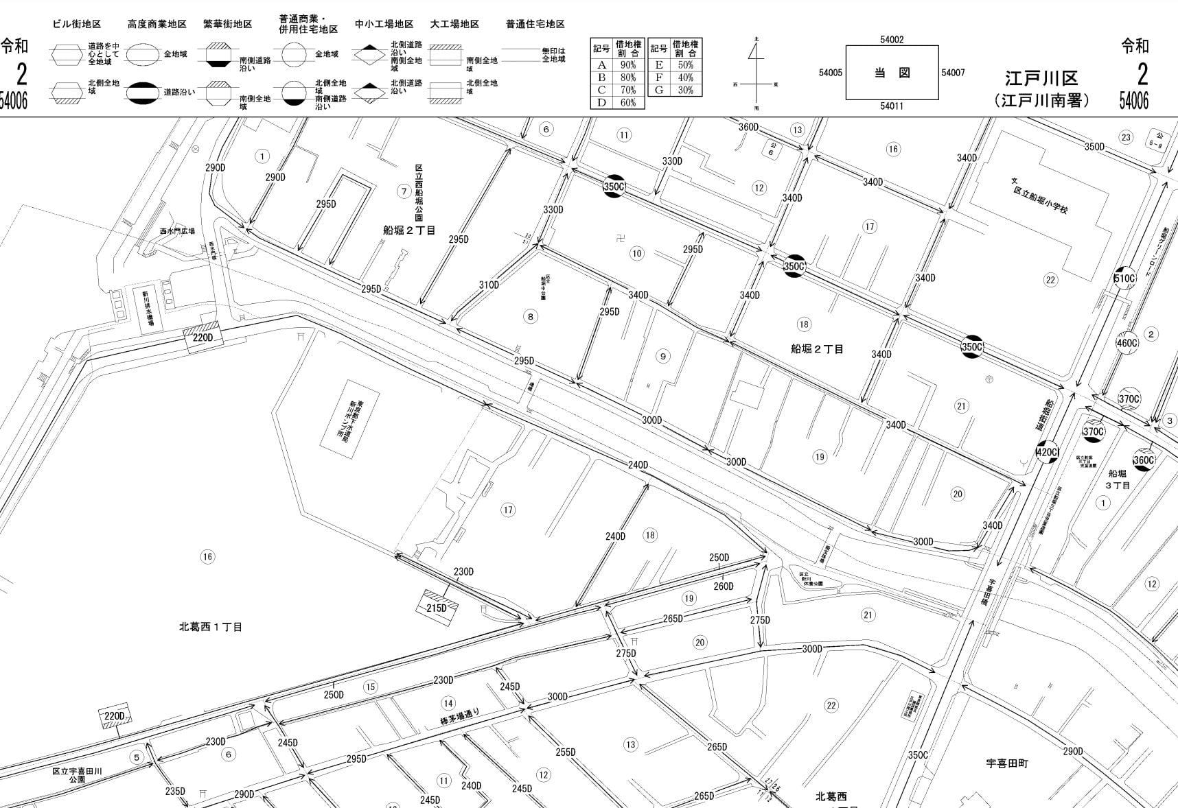 江戸川区の路線価図