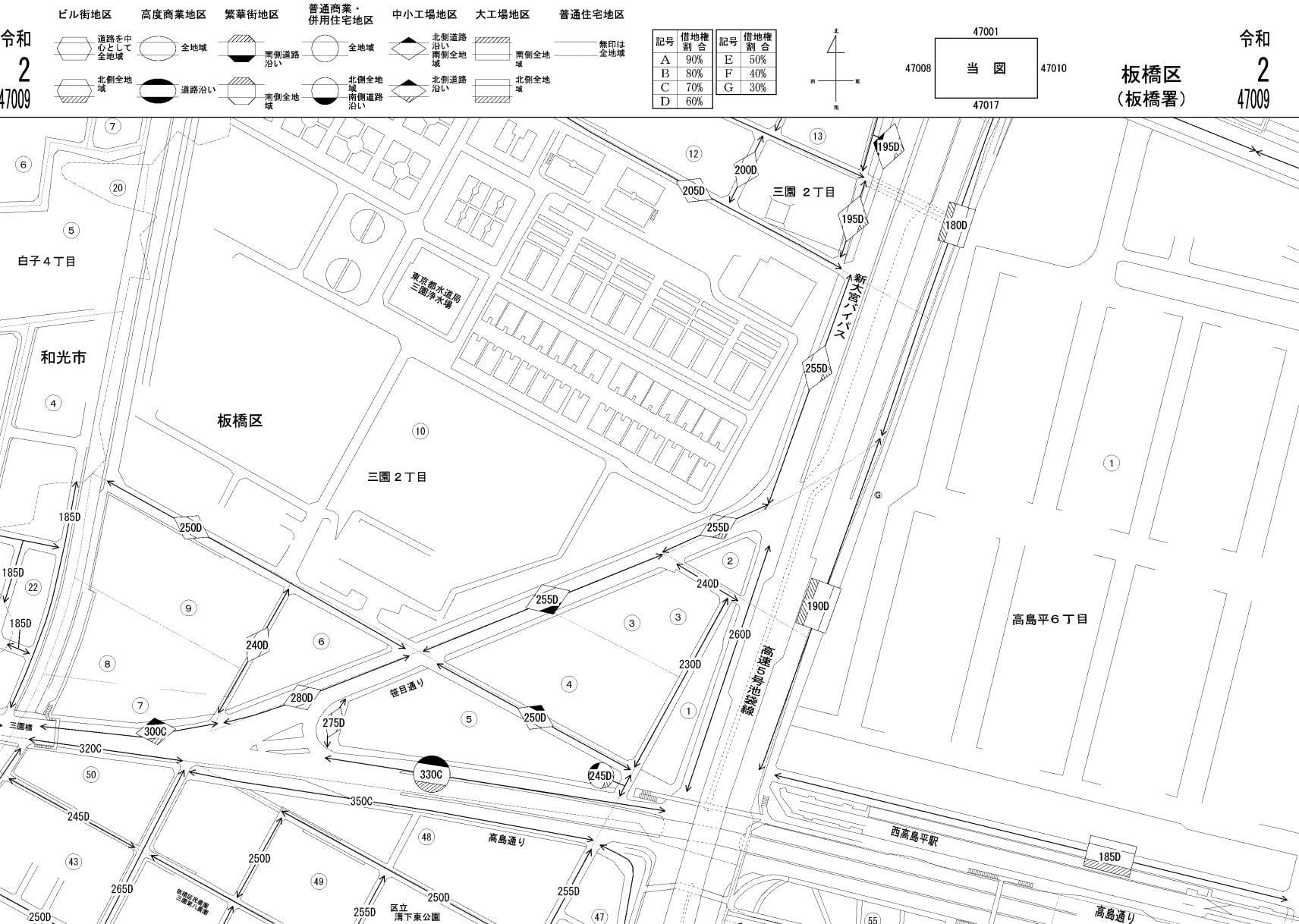 東京都板橋区の路線価図