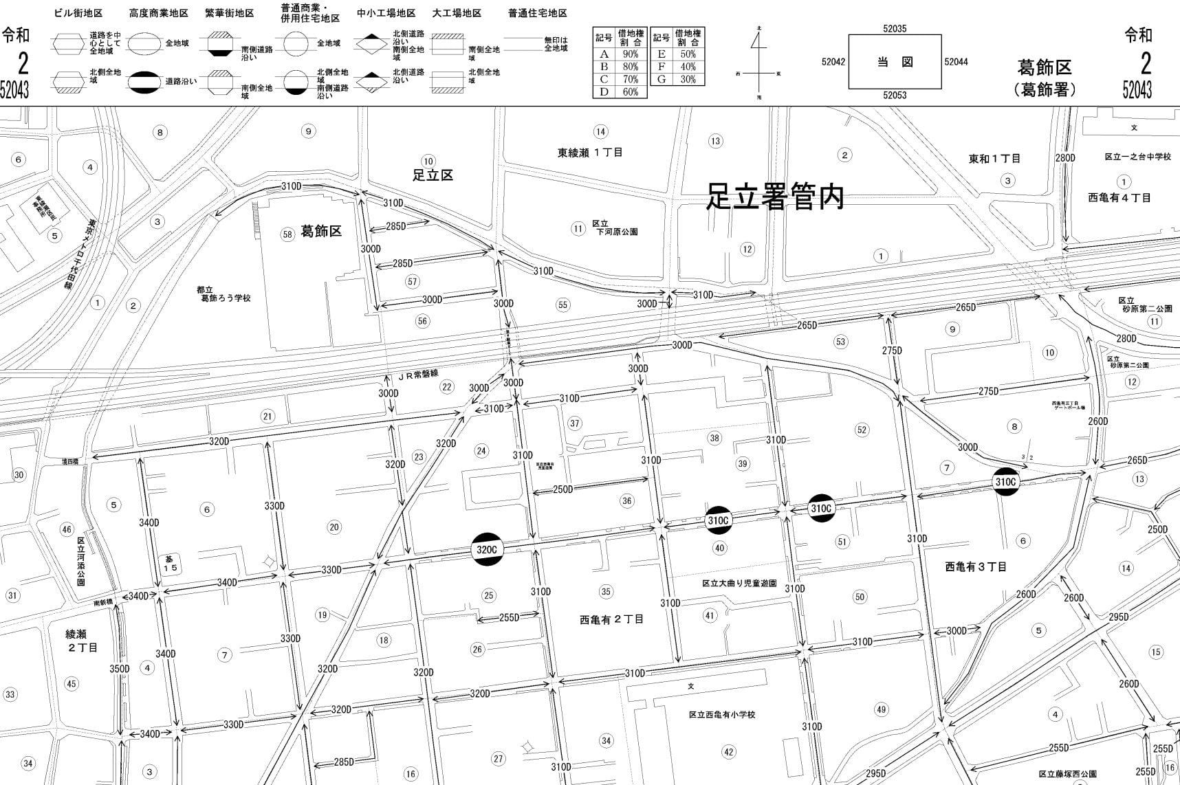 葛飾区の路線価図