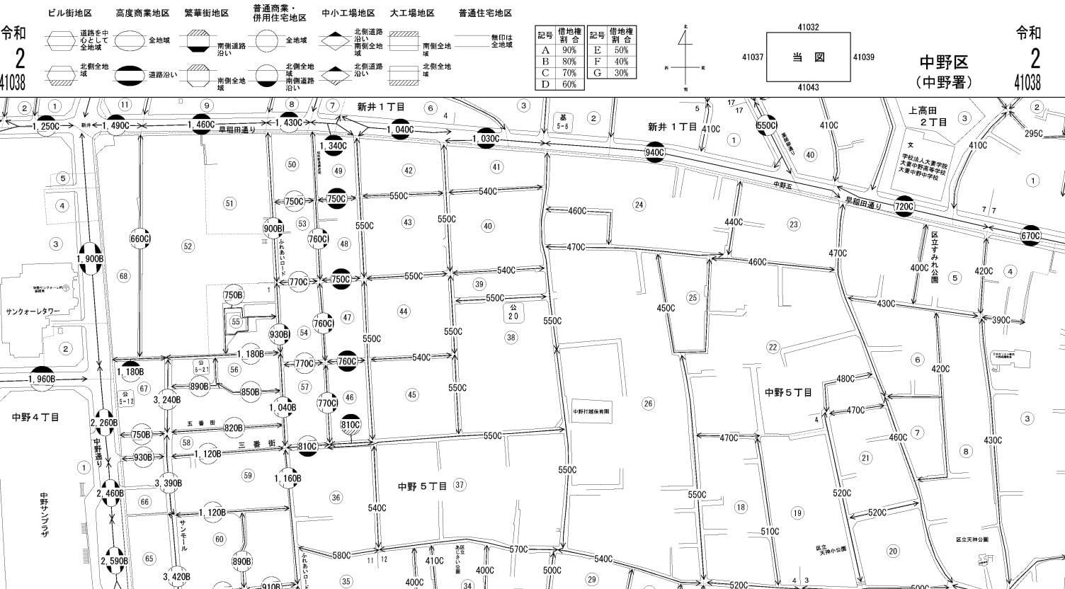 東京都中野区の路線価図