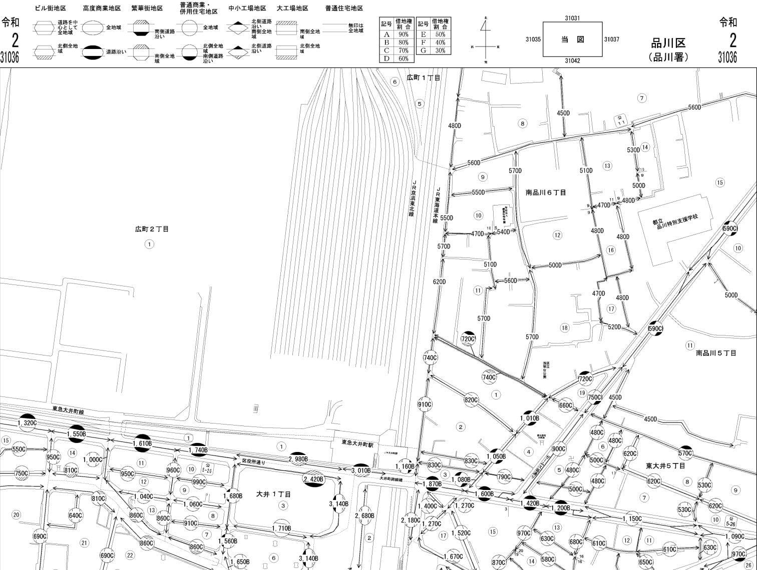 東京都品川区の路線価図