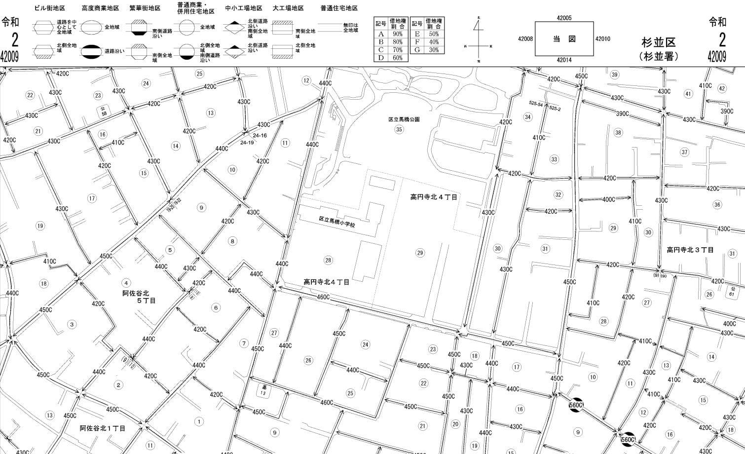 東京都杉並区の路線価図