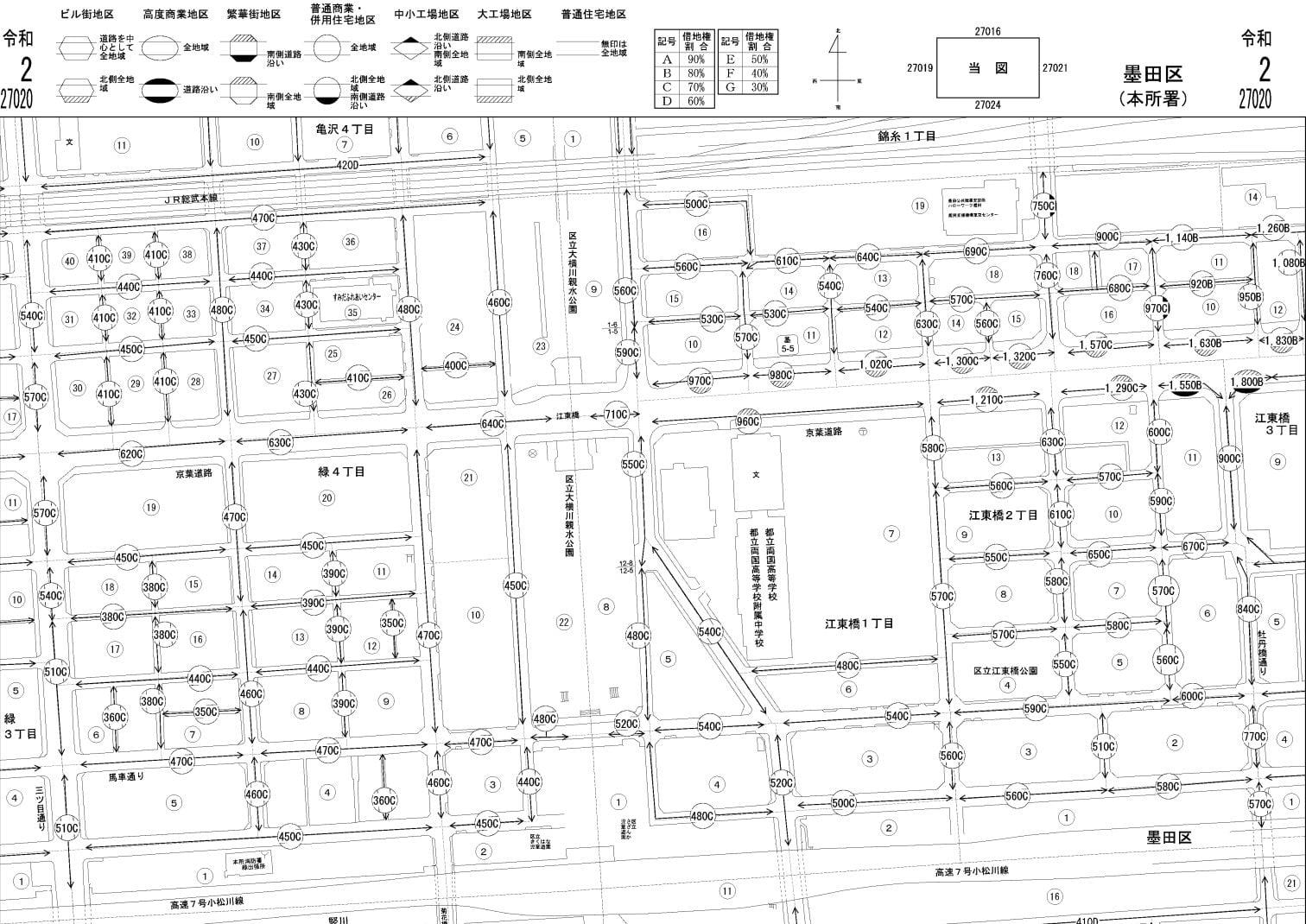 東京都墨田区の路線価図